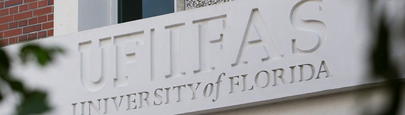 IFAS logo on building